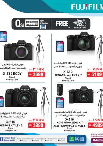 Qatar - Al Khor Techno Blue offers in D4D Online. Explore photography with Fujifilm. Now its time to shop from Techno Blue. Get Explore photography with Fujifilm  offers and get your products at great discounts. Offers valid Till 30th September.   Hurry Up!!!!!. Till 30th September