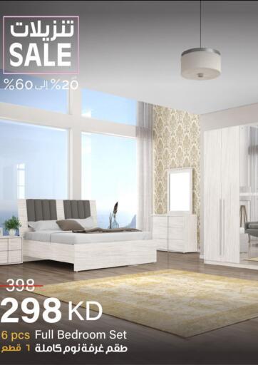 Kuwait Qortuba Furniture offers in D4D Online. Sale 20% To 60%. . Until Stock Last