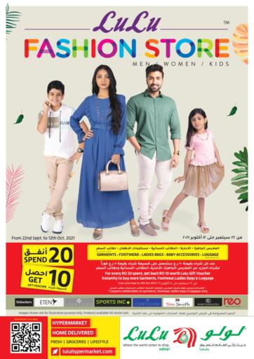 Oman - Salalah Lulu Hypermarket  offers in D4D Online. Lulu Fashion Store. Lulu Fashion Store At Lulu Hypermarket. Save Your Money With Lulu Fashion Store And Get Your Favourite Items At The Best Price.Offers Valid Till 12th October 2021. Grab It Now Before The Offer Ends..!!!! . Till 12th October