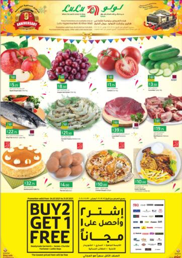 Qatar - Al-Shahaniya LuLu Hypermarket offers in D4D Online. 9th Anniversary Offer @ Al Khor Mall. Get your favorites On 9th Anniversary  Offers from the Lulu Hypermarket . Take advantage of this offer .Offers Are Valid Till 11th .Happy Shopping!. Till 11th July