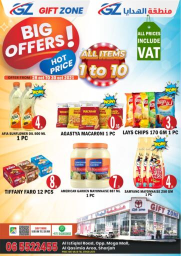 UAE - Sharjah / Ajman Gift Zone offers in D4D Online. Big Offers. . Till 30th October
