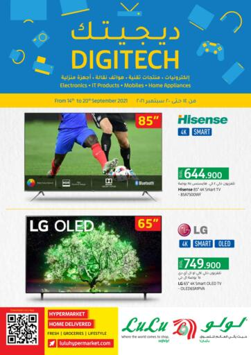 Oman - Salalah Lulu Hypermarket  offers in D4D Online. DIGITECH. DIGITECH Offers At Lulu Hypermarket.Get your Favourite Electronic Items at Best Price.Offer Valid Till 20th September.Hurry Up To Grab Yours..!!!!. Till 20th September