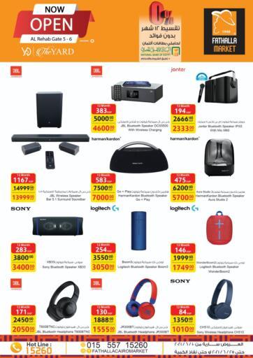Egypt - Cairo Fathalla Market  offers in D4D Online. Now Open. . Till 25th June