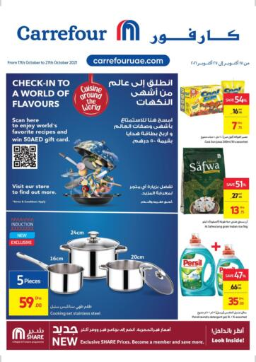 UAE - Umm al Quwain Carrefour UAE offers in D4D Online. Check In To A World Of Flavours!. . Till 27th October