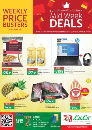 UAE - Dubai Lulu Hypermarket offers in D4D Online. Midweek Deals @ Karama. . Till 5th May