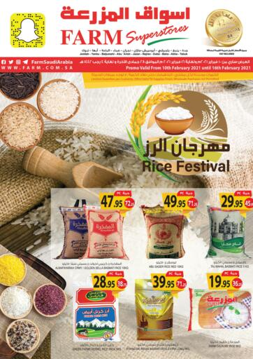 KSA, Saudi Arabia, Saudi - Qatif Farm Superstores offers in D4D Online. Rice Festival. Now you can get your daily products from your favorite brands during the 'Rice Festival' at Farm Superstores Store! This offer is only valid Till 16th February 2021.. Till 16th February