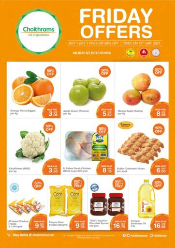 UAE - Ras al Khaimah Choitrams offers in D4D Online. Friday Offers. . Only on 15th January