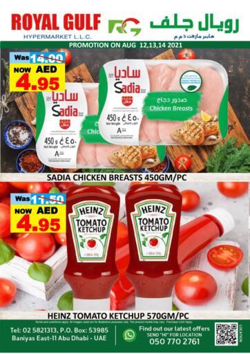 UAE - Abu Dhabi ROYAL GULF HYPERMARKET LLC offers in D4D Online. Special Offer. . Till 14th August