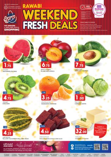 Qatar - Doha Rawabi Hypermarkets offers in D4D Online. Weekend Fresh Deals. Weekend Fresh Deals  Offers  Are Available At Rawabi Hypermarkets. Offers Are Valid  Till 2nd April.   Enjoy!  . Till 2nd April