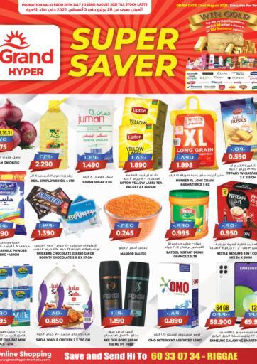 Kuwait Grand Hyper offers in D4D Online. Super Saver. . Till 03rd August