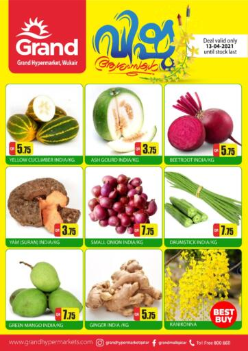 Qatar - Al Wakra Grand Hypermarket offers in D4D Online. Happy Vishu. . Until Stock Last