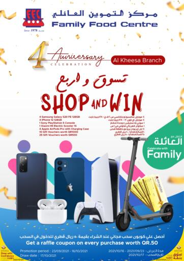 Qatar - Doha Family Food Centre offers in D4D Online. 4th Anniversary Celebration!. . Till 16th October