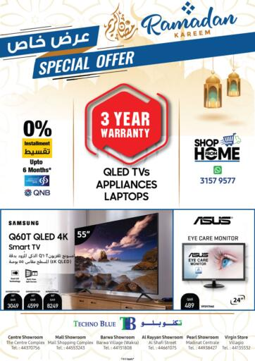 Qatar - Al-Shahaniya Techno Blue offers in D4D Online. Special Offer. . Until Stock Last