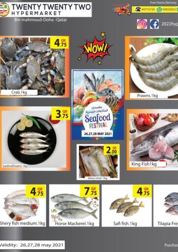 Qatar - Al-Shahaniya Twenty TwentyTwo offers in D4D Online. Special Offer. . Till 28th May