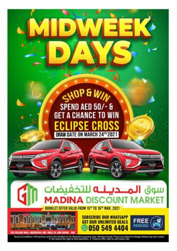 UAE - Dubai Azhar Al Madina Hypermarket offers in D4D Online. Midweek Days. . Till 16th March