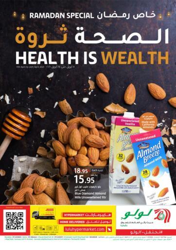 KSA, Saudi Arabia, Saudi - Riyadh LULU Hypermarket  offers in D4D Online. Health is Wealth. . Till 24th April