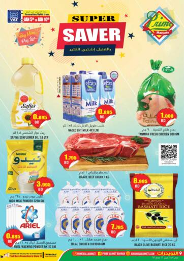 Bahrain Prime Markets offers in D4D Online. Super Saver. Don't Miss the Super Saver at Prime Markets and Get Groceries, Dairy Products and Many More at Unbelievable Prices Before 10th January 2021. Enjoy your shopping !!!. Till 10th January