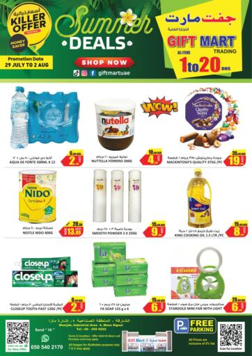 UAE - Sharjah / Ajman GIFT MART- Sharjah offers in D4D Online. Summer Deals. Shop Your Products On Eid Special From Gift Mart With Their Summer Deals.Offer Valid Till 02nd August 2021.  Enjoy Shopping!!!. Till 02nd August