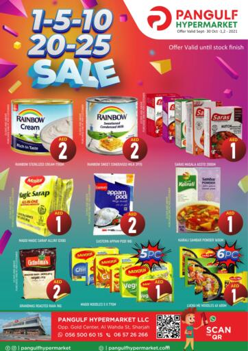 UAE - Sharjah / Ajman Pangulf hypermarket L.L.C offers in D4D Online. 1-5-10-20-25 Sale. . Till 2nd October
