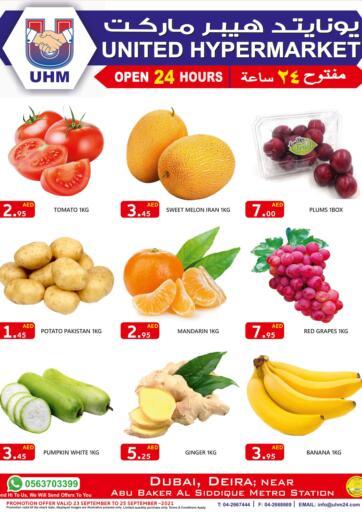 UAE - Dubai United Hypermarket offers in D4D Online. Special Offer!. Get The Best Offers From United Hypermarket. Offer Valid Till 25th September 2021.  Enjoy Shopping!!!. Till 25th September