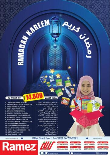 Oman - Sohar Ramez  offers in D4D Online. Ramadan Kareem. . Till 7th April