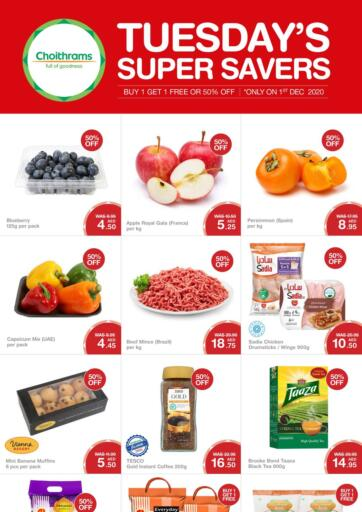 UAE - Ras al Khaimah Choitrams offers in D4D Online. Tuesday's Super Savers. . Only on 1st December