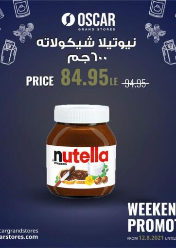 Egypt - Cairo Oscar Grand Stores  offers in D4D Online. Weekend Promotion. . Till 14th August