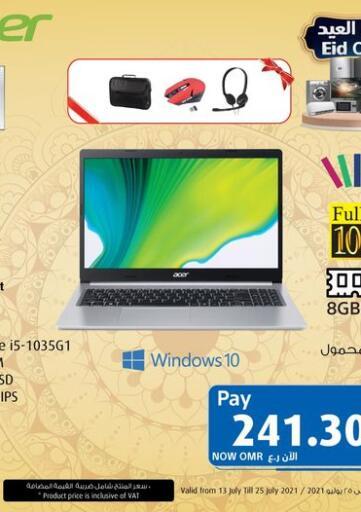 Oman - Sohar eXtra offers in D4D Online. Eid Offers. . Until stock Last