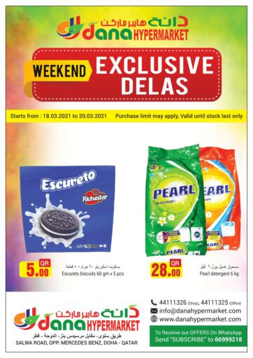 Qatar - Doha  Dana Hypermarket offers in D4D Online. Weekend Exclusive Deals. . Until Stock Last