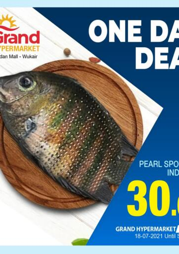 Qatar - Al-Shahaniya Grand Hypermarket offers in D4D Online. One Day Deal. . Only On 18th July