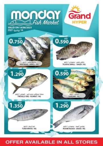 Kuwait Grand Hyper offers in D4D Online. Monday Fish Market. . Only On 14th June