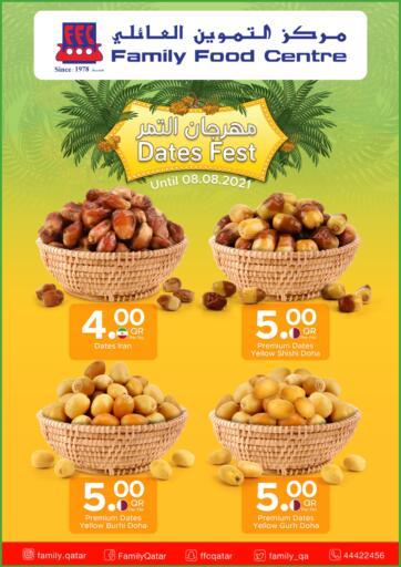 Qatar - Al-Shahaniya Family Food Centre offers in D4D Online. Dates Fest at Family Food Centre.. Dates Fest  Offers  Are Available At Family Food Centre. Offers Are Valid Till   8th August. Enjoy Shopping!!. Till 8th August