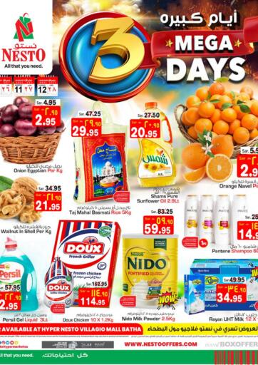 KSA, Saudi Arabia, Saudi - Al Khobar Nesto offers in D4D Online. Mega 3 Days. Now you can get your daily products from your favorite brands during 'Mega 3 Days' at Nesto Stores! This offer is only valid Until 12th January.. Till 12th January