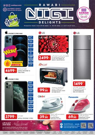 Qatar - Doha Rawabi Hypermarkets offers in D4D Online. Digi Delights. Digi Delights Offers  Are Available At Rawabi Hypermarkets . Offers Are Valid Until Stock Last.   Enjoy! . Until Stock Last