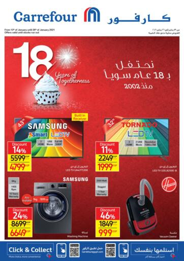 Egypt - Cairo Carrefour  offers in D4D Online. 18 years of togetherness. . Till 26th January
