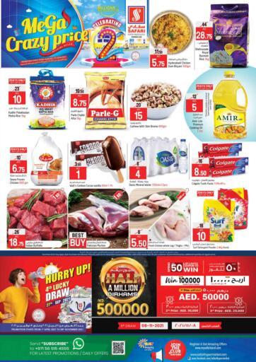 UAE - Sharjah / Ajman Safari Hypermarket  offers in D4D Online. Mega Crazy Price. . Till 28th September