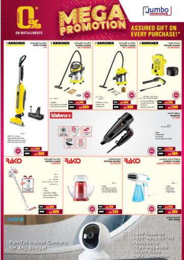 Qatar - Al Daayen Jumbo Electronics offers in D4D Online. Mega Promotion. Mega Promotion Offers Are Available At Jumbo Electronics. Offers Are Valid Until Stock Lasts. Hurry Up! Enjoy Shopping!!!!. Until Stock Lasts