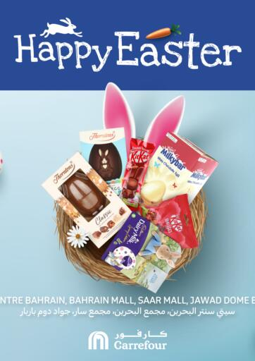 Bahrain Carrefour offers in D4D Online. Happy Easter. Take advantage of Happy Easter and buy your  products at the best prices from Carrefour!. This offer is valid Until Stock Last Enjoy Shopping!!!. Until Stock Last