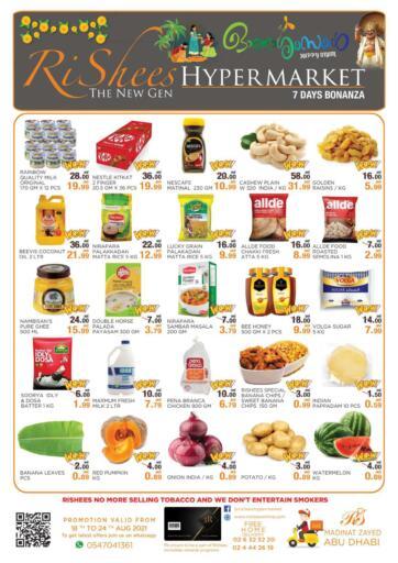 UAE - Abu Dhabi Rishees Hypermarket offers in D4D Online. Happy Onam. . Till 24th August