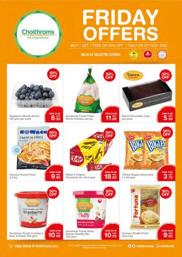UAE - Ras al Khaimah Choitrams offers in D4D Online. Friday Offers. . Only On 13th November