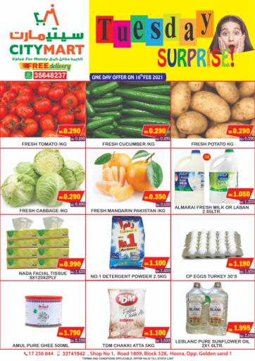 Bahrain CITY MART offers in D4D Online. Tuesday Surprise!. . Only On 16th February