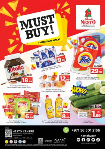 UAE - Ras al Khaimah Nesto Hypermarket offers in D4D Online. Ras Al Khaima. . Till 20th February