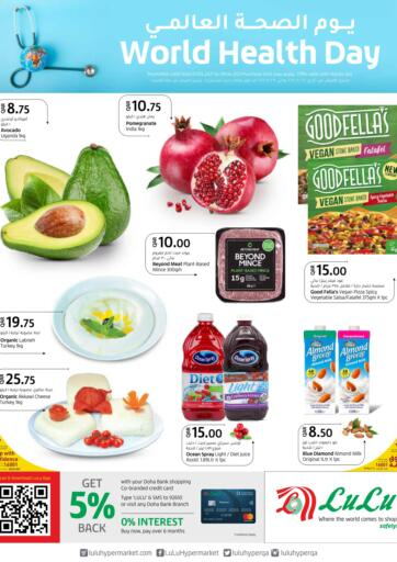 Qatar - Doha LuLu Hypermarket offers in D4D Online. World Health Day. Get your favorites on  World Health Day offers from the Lulu Hypermarket . Take advantage of this offer .Offers Are Valid Till  09th April. Happy Shopping!. Till 09th April
