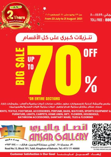 Bahrain Ansar Gallery offers in D4D Online. Big Sale Up To 70% Off. Big Sale Up To 70% Off at Ansar Gallery! Get all your products at reduced prices Till 21st August. Happy Shopping!!!. Till 21st August