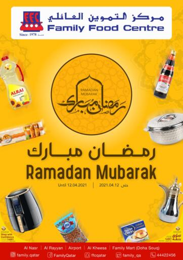 Qatar - Al Khor Family Food Centre offers in D4D Online. Ramadan Mubarak From Family Food Centre. Ramadan Mubarak with Family Food Centre Are Availabe at Family Food Centre. Offers Are Valid Till 12th April. Enjoy Shopping!!. Till 12th April