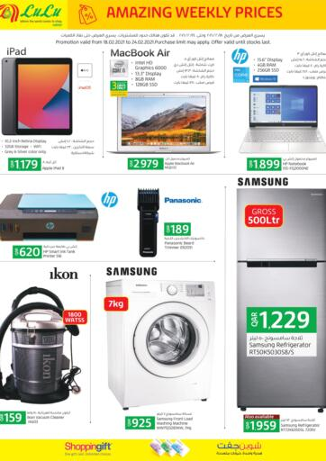 Qatar - Umm Salal LuLu Hypermarket offers in D4D Online. Amazing Weekly Prices. Get your favorites On Amazing Weekly Prices offers from the Lulu Hypermarket . Take advantage of this offer Valid until stock last. Happy Shopping!. Until Stock Last