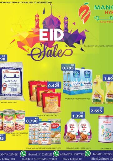 Kuwait Mango Hypermarket  offers in D4D Online. Eid Sales. . Till 18th May