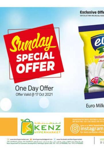 UAE - Sharjah / Ajman Kenz Hypermarket offers in D4D Online. Sunday Special Offer. . Only 17th October