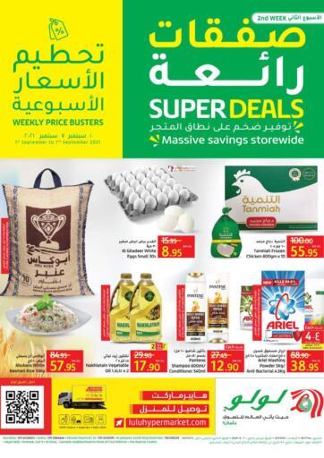KSA, Saudi Arabia, Saudi - Dammam LULU Hypermarket  offers in D4D Online. Super Deals. During This Super Deals At LULU Hypermarket,   Grab Your Favorite Items At Low Price.  Offer Valid Till 7th September 2021. Happy Shopping!!. Till 07th September