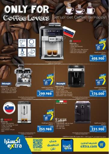 Oman - Sohar eXtra offers in D4D Online. Only For Coffee Lovers. . Until Stock Last